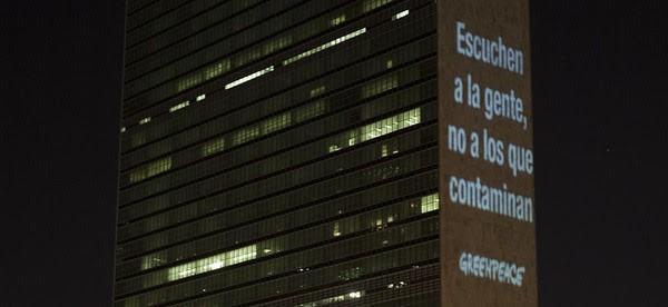 Proyección en la sede de la ONU en Nueva York