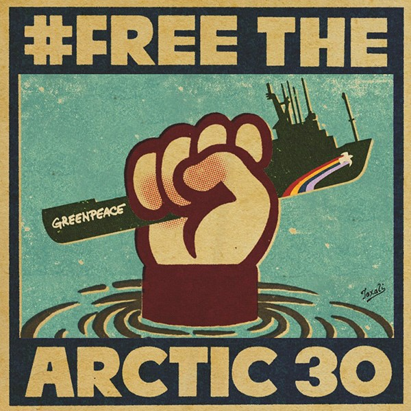 #freethearctic30 square poster