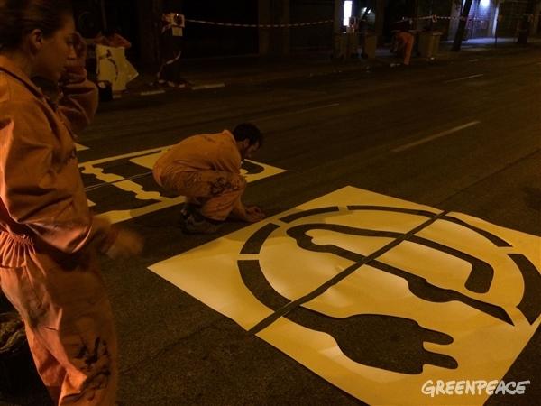 Nadia gonz lez greenpeace espa a for Oficinas de endesa en barcelona ciudad